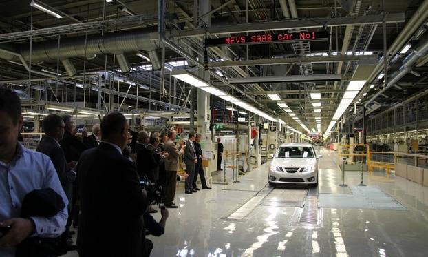 Nevs New Saab